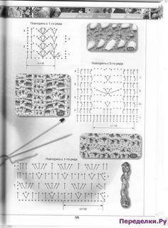 Вязание крючком — 255 лучших образов и узоров | ЧУДО-КЛУБОК.РУ