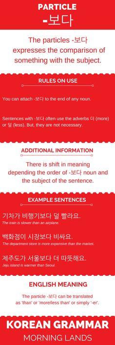 -보다 is a simple particle that allows you to compare something to the subject of a sentence. In short it is the Korean comparative at work. It is pretty easy to use too. #LearnKorean #Korean #한국어