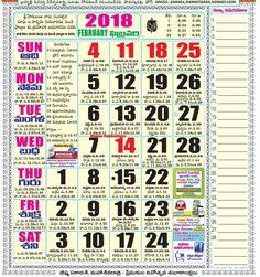 2 february 2018 telugu calendar