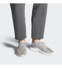 b4b63737f051 Adidas Tubular Shadow Primeknit Cloud White Core Black Raw Desert Men Shoes  Aq1181 Outlet