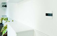 Basalte Deseo Smart Home, Alcove, Bathtub, House, Home Decor, Interiors, Wish, Smart House, Standing Bath