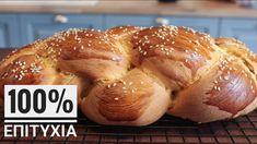 Εύκολα & Αφράτα Τσουρέκια με Ζαχαρούχο Γάλα και Ίνες (ΧΩΡΙΣ ΜΙΞΕΡ) 100% ... Greek Desserts, Biscuits, Sweets, Bread, Baking, Cake, Recipes, Food, Random
