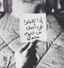 Pin By Farah Fofo On كلام اخر الليل In 2021 Words Arabic Words Black Aesthetic Wallpaper