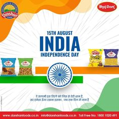 This Independence Day let's take a pledge to protect the peace and unity of our great nation. Happy Independence Day! #independenceday #india #freedom #august #independence #fireworks #happyindependenceday #indian #jaihind #jaibharat #patriotic #15august #indianindependenceday #bharat #freedomfighter #Aug15 Indian Independence Day, Happy Independence Day, Tea Snacks, Freedom Fighters, Unity, Peace, Fireworks, Sobriety, World