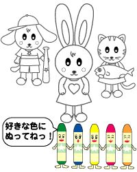 Japanese Cultural Day - Coloring Sheets