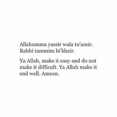 Islam With Allah # Quran Quotes Inspirational, Quran Quotes Love, Beautiful Islamic Quotes, Ali Quotes, Reminder Quotes, Quran Sayings, Beautiful Dua, Arabic Quotes, Motivational