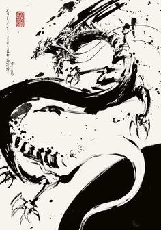 Media Tweets by 墨絵師 御歌頭(okazu) (@sumieokazu) | Twitter Dragon Oriental, Samurai Artwork, Japanese Artwork, Japon Illustration, Dragon Artwork, Dragon Tattoo Designs, Japanese Dragon, Pen Art, Dragons
