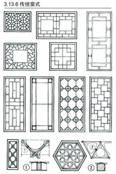 Interior Walls, Kitchen Interior, Interior Design, Chinese Architecture, Architecture Details, Door Design, Wall Design, Lattice Screen, Architectural Pattern