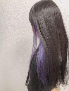 Under Hair Dye, Under Hair Color, Hidden Hair Color, Two Color Hair, Hair Color Purple, Hair Dye Colors, Brown Hair With Purple, Purple Underneath Hair, Dyed Hair