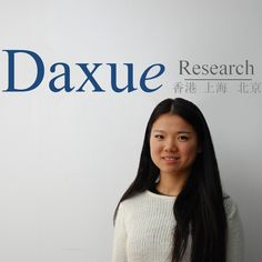 Natasha Zhang is one of our new Project Managers at Daxue! Natasha Zhang studied at at Kent Businesss School in the UK where she earned her MBA, and holds a Bachelors in English Literature from Ningbo University. She's had eight years working experience in business development and sourcing. She has experience with China's sourcing and distribution networks.