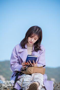 14 Popular Romantic K-Dramas You Must Watch Korean Drama Quotes, Korean Drama Movies, Korean Dramas, Korean Actresses, Korean Actors, Hwang Jin Uk, One Life Quotes, Kdrama, Baek Seung Jo
