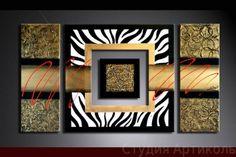 модульные картины для интерьера, декор стен с помощью объемного рисунка