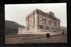 New Copacabana Palace