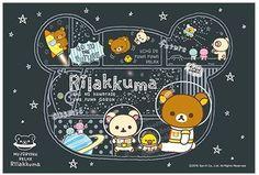 Free Printable Rilakkuma Space Postcard