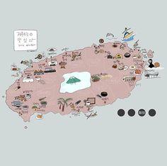 제주 맛집 지도 업뎃~ 이번 여행 때 너무 좋았던 남춘식당, 모리노아루요, 가시아방 추가했어요. . 크게 보시려면 프로필의 블로그 링크를 참조하세요~ . #제주맛집지도 #일러스트 #illust #illustratedmapofJeju #무노가이드 #손그림 #드로잉 #drawing #남춘식당 #모리노아루요 #가시아방 Jeju Island, Travel Illustration, Information Design, Map Design, Plans, Places To Go, Infographic, Travel Photography, Palette