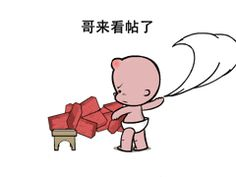 Snoopy Happy Dance, Naughty Kids, Cute Cartoon Pictures, Baby Memes, Cartoon Gifs, Line Sticker, Cute Gif, Emoticon, All Art