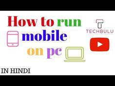 #techbulu #tech bulu #techbulu.com #DIY #How to #vlog #howtodo #android #mobile #Google #bluestacks #screen #screenshot