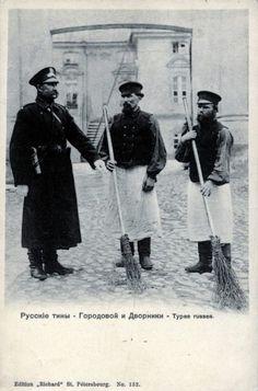 Русские типы. Городовой и дворники