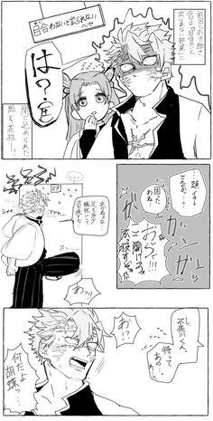 Sasuke, Doujinshi, Anime Couples, Fan Art, Twitter, Manga, Comics, Cute, Fictional Characters