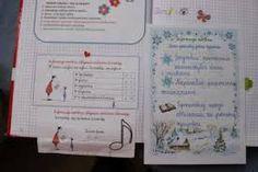 Znalezione obrazy dla zapytania ok informacja zwrotna Notebook, Bullet Journal, The Notebook, Exercise Book, Notebooks