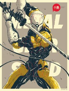 Ash Thorp Metal Gear Solid Gray Fox