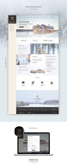 Nesterovo Site on Behance Online Web Design, Web Ui Design, Layout Web, Layout Design, Site Vitrine, Hotel Booking App, Wordpress, Web Design Projects, Hotel Website