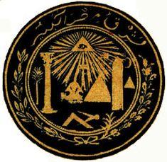 Masonic High Council of Egypt. Freemasonry in Egypt Kemet Egypt, Grand Lodge, Geometry Tattoo, Sun Moon Stars, Eastern Star, Religious Symbols, Freemasonry, Egyptian, Art