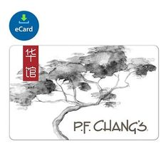 Grand Prize: A $100.00 P.F. Chang's eGift Card. Just submit your entry at Classic Heartland to qualify.