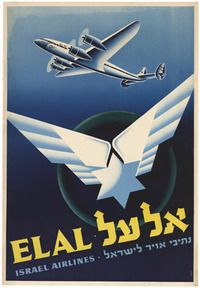 Wonderful late-'40s EL AL Israel Airlines poster showing a Connie flying over the winged star of David.