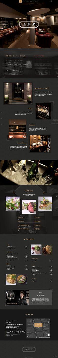 札幌にあるフレンチ&イタリアンの創作レストラン APT. - 1ページもののWEBサイト。スクロールしたときのエフェクトとか、動きもあってステキ♡|webdesign, design, responsive, black, gray, gold, food, wine, luxury