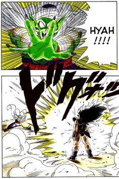 ほこりの表示DRAGON BALL Z #1By Akira Toriyama