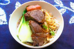 🇹🇼😋� Retour à Taiwan avec son trésor national : le beef noodle! Un plat addictif qui va parfumer la maison��. Voici donc notre recette :   #recette #cuisine #gastronomie #recipe #recipe #Taiwanese #beefnoodle #soupe #soup #gastronomy #taiwan #homemade  #food #foodie #foodies #foodporn #asianfood #noodle #noglu #glutenfree #glutenfreerecipe Poivre De Sichuan, Beef And Noodles, Voici, Steak, Food, Stuffed Noodles, Meat, Food Recipes, National Treasure