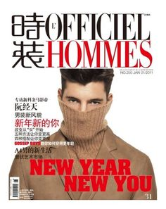 Andrea Preti by Milan Vukmirovic for L'Officiel Hommes China January 2011