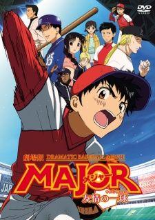 Major: Yuujou no Ikkyuu - Good movie