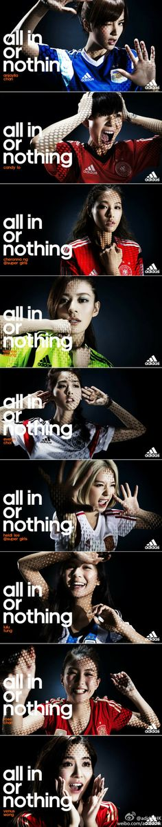 hong kong all in or nothing Weight Loss Motivation, Hong Kong, Adidas, Fitness, Movies, Movie Posters, Films, Film Poster, Diet Motivation