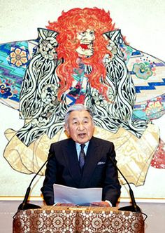 """Emperor Akihito at a news conference at the Imperial Palace for his 82nd birthday on Dec. 23: Akihito mentioned the difficulty of carrying out official duties with his advancing years. """"I am beginning to feel my age, and there were times when I made some mistakes at events,"""" he said. But he expressed his resolve to continue to perform his official duties. Akihito performs twice as many official duties in Tokyo and elsewhere, compared with his father, Hirohito."""