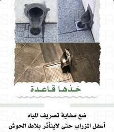 Pin By Re0o0iry On Informations معلومات With Images Michael