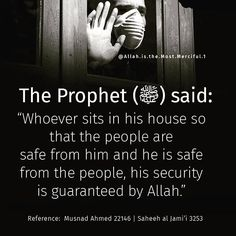 Motivational Picture Quotes, Quran Quotes Inspirational, Islamic Teachings, Islamic Prayer, Islam And Science, Saw Quotes, Difficult Times Quotes, Mood Quotes, Reality Quotes