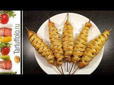 Потрясающее Горячее блюдо к Новому году! - YouTube