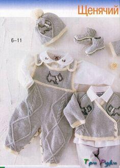 Вязаный комплект для новорожденного (2)