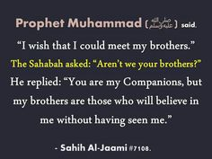 Brothers of our Habeeb ♡ , Allah accept us. Aameen