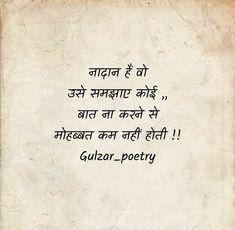 Real Love Quotes, First Love Quotes, Love Quotes Poetry, Love Quotes Photos, Love Quotes For Girlfriend, Stupid Quotes, Sweet Love Quotes, Best Lyrics Quotes, Shyari Quotes