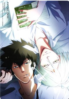 """Psycho-Pass ~~ The book that he's reading is George Orwell's """"1984"""" ...wow... :: Shogo and Shinya"""