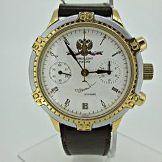 Russian Poljot Chronograph CAL. 3133 Stainless Steel and Gold Tone Watch (B2373)