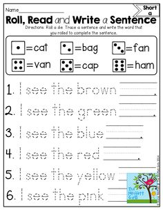 teaching sight words on Pinterest | Sight Words, Sight Word Practice ...