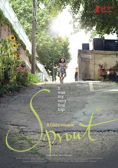 """Korean Poster for """"SPROUT"""" 콩나물"""
