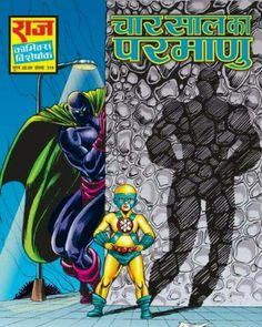 Comics Pdf, Download Comics, Indian Comics, Universe, Comic Books, Free, Cosmos, Cartoons, Comics
