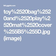 toy%2520bag%2520and%2520play%2520mat%2520cover%255B5%255D.jpg (image)