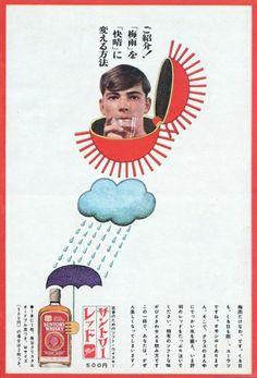 60s 70 japanese retro advertising-08