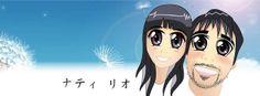 Diseño de Anime en base a foto para regalo de Aniversario - Yellowmore Graphic Design - Vanina Lourdes Jordan - Vanilou
